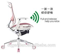 Ergonomic Reading Chair 2015 Ergonomic Chair Isee Gt Chair Manufacturer Buy Chair