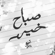 23 best arabic calligraphy images on pinterest arabic