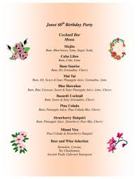 Cocktail Party Quotes - menus