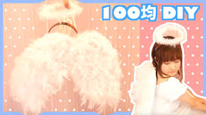 angel wings halloween diy halloween angel wings costume tutorial youtube