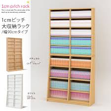 Large Storage Shelves by Emoor Co Ltd Rakuten Global Market 1 Cm Pitch Large Storage