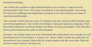 retail sales cover letter example cover letter example letter