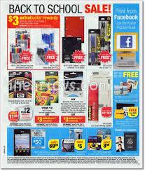 cvs prepaid cards i heart cvs ads 07 14 07 20