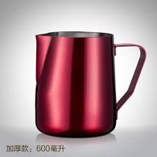 online get cheap fancy coffee cups aliexpress com alibaba group