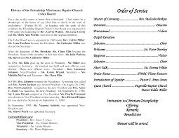 6 best images of sle church program free sle church