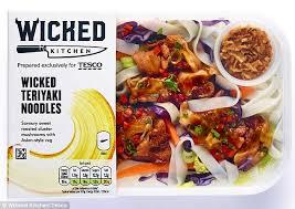tesco bureau de change exchange rate vegans go for tesco s free kitchen range daily