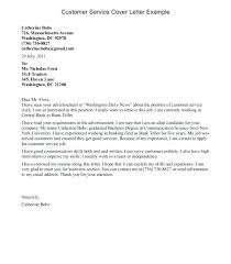 sample cover letter for resume customer service awesome customer