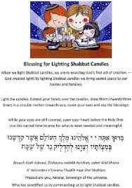 shabbat blessing candles gallery ascending star