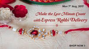 buy rakhi online online rakhi rakhi shopping buy rakhi 2018 rakhibazaar