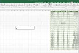 pivot table excel 2016 introduction to pivot tables excel 2016 youtube design related