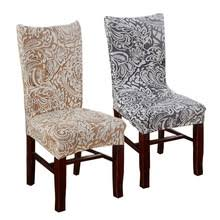 Dining Room Chair Covers Cheap Popular Dining Chair Cover Buy Cheap Dining Chair Cover Lots From