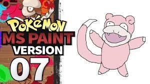 Slowpoke Meme - pokemon ms paint version episode 7 slowpoke memes youtube
