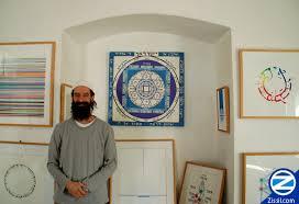 tzfat avraham lowenthal kabbalah art gallery safed zissil