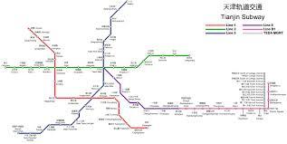 Tianjin China Map Tianjin Subway Map Tianjin Maps China Tour Advisors