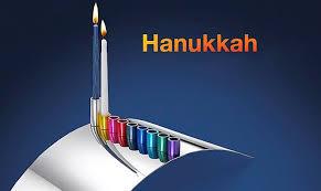 a primer for hanukkah candle lighting israel national news