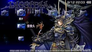 theme psp fate stay night free psp theme final fantasy dissidia psp themes download