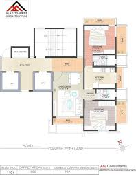 600 sq ft 2 bhk 2t apartment for sale in matoshree infrastructure