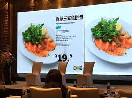 financement cuisine ikea asc previews ikea china menus with logo on undercurrent