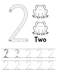 new tracing worksheet number 2 download print and trace