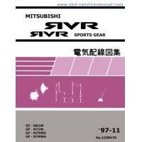 wiring diagram mitsubishi rvr sports gear 4g93 gdi 4g64 gdi 4g63