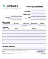 computer service request form basic computer service request form
