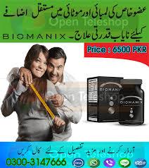 biomanix pills in lahore postfree pk