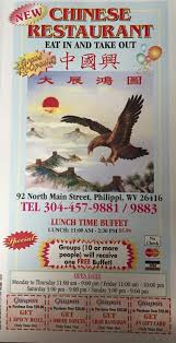 New China Buffet Coupons by Chinese Restaurant Home Philippi West Virginia Menu Prices