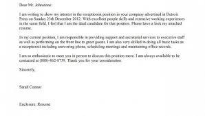 cover letter front desk front desk administrator cover letter