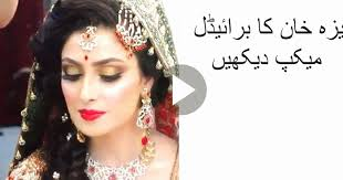 pakistani bridal makeup dailymotion see ayeza khan bridal makeup video she9 facebook
