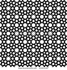 Pattern Ottoman Seamless Islamic Pattern Vector Illustration Stock Vector