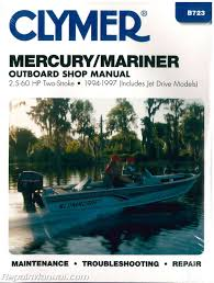 1994 1997 mercury mariner 25 60 hp outboard boat engine repair manual