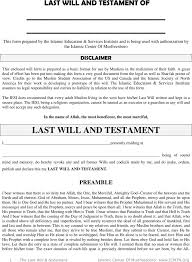 download tennessee last will and testament form for free tidyform