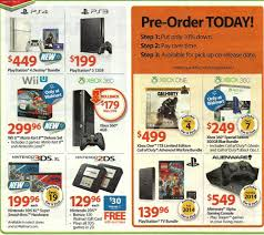 3ds xl walmart black friday a new handheld has appeared super smash bros 3ds xl may be