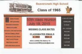class reunions website beavercreek high school reunions beavercreek oh classmates