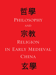 bureau r馮lable early taoism tao philosophy