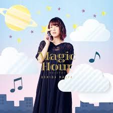 ost film magic hour mp3 maaya uchida magic hour 2018 cd web album asiautaf