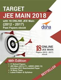 target jee main 2018 16 solved papers 2002 2017 10 mock tests