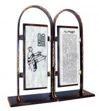 Engraved Bookends Jewish Bookstore Jewish Religious Books Bookmarks