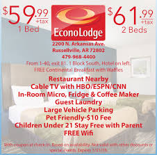 Arkansas travel wifi images Midwest travel buddy arkansas midwest hotel coupons jpg
