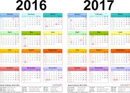 printable calendar 2016 a3 size two year calendars for 2016 2017 uk for pdf