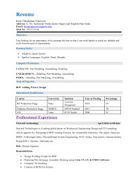 System Engineering Resume 100 Experience Resume For Production Engineer Standard Job
