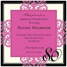 decorative square border pink 80th birthday invitations paperstyle