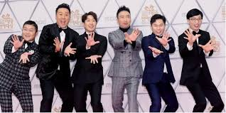 Challenge Original Original Members Of Infinity Challenge Including Yoo Jae Suk To