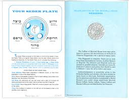 maxwell house passover haggadah deluxe edition passover haggadah online exhibits mlibrary