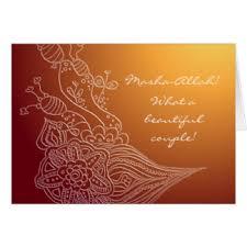 mariage en islam mariage islamique cartes invitations photocartes et faire part