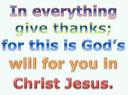 inspiring bible verse