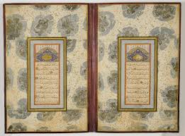Ottoman Studies by Exhibition Treasures From The Mcgill Library Ottoman Manuscripts