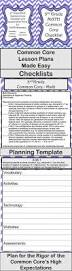 10 best images of common core lesson plan example math plans 4th