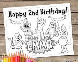 moana digital 6 coloring pages birthday wedding activity
