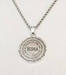 s necklace with names medallion necklace names of god in and in hebrew silver